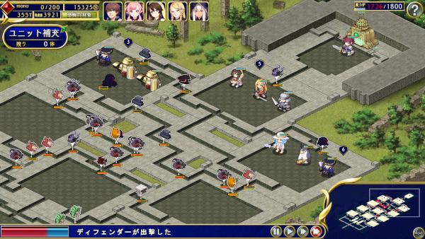 古城を防衛するゲーム