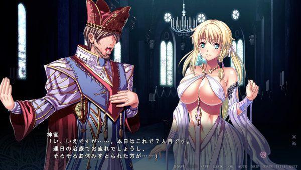 巫女姫セシリィを気遣う神官