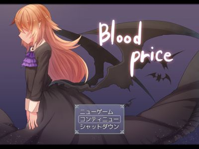 Blood price 体験版