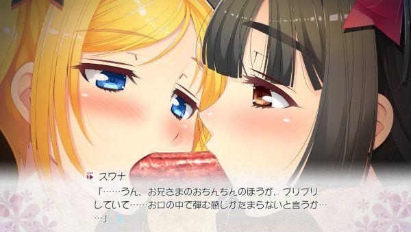 同じサラミをくわえる千鶴とスワナ